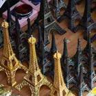 Eiffel tower souvenir